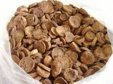 Dried sliced betel nut